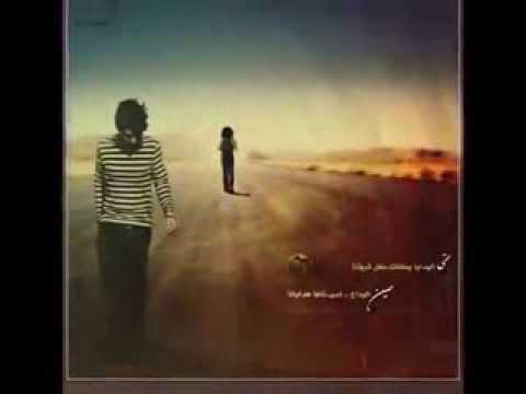 قصيدة  مايمشن علي  للشاعر سمير صبيح   YouTube