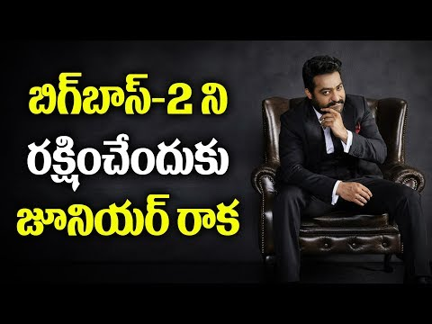 Jr.NTR to Enter Bigg Boss Season 2 Telugu | Nani Anchoring | Y5 tv |