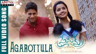 Agarottula Full Video Song || Premam Full Video Songs || Naga Chaitanya, Shruthi Hassan, Anupama