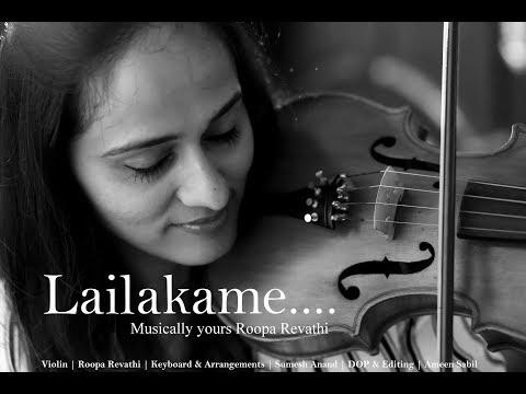 Lailakame   Violin   Ezra   Roopa Revathi   Prithviraj Sukumaran   Rahul Raj   Haricharan