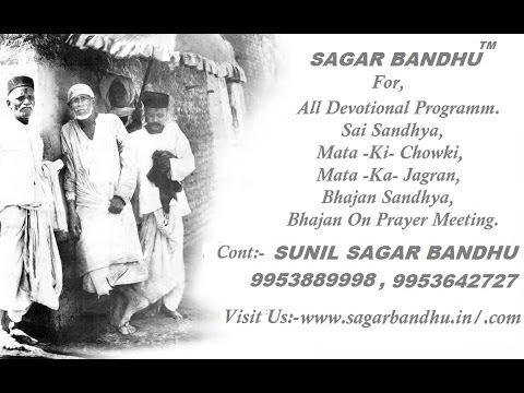 Jaise Suraj Ki Garmi Se By SAGAR BANDHU 9953889998