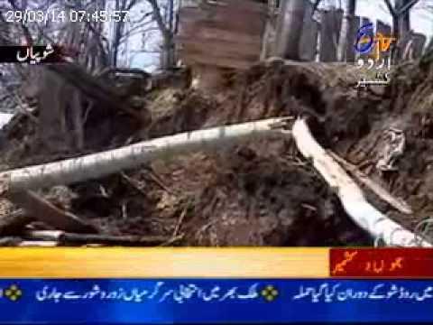 Kashmir News - 29th March 2014