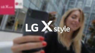 Связной. Видеообзор смартфона LG X style