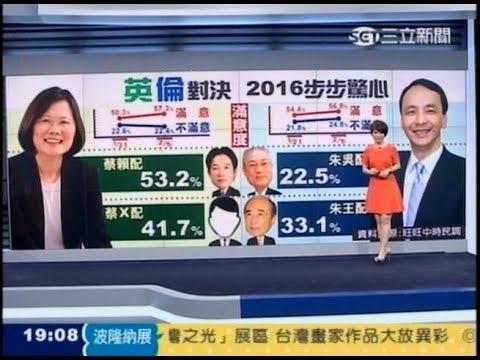 台灣-台灣大頭條-20150227