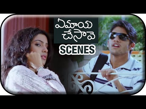 Tadakha Hero Naga Chaitanya Ye Maya Chesave - Naga Chaitanya Following Samantha video