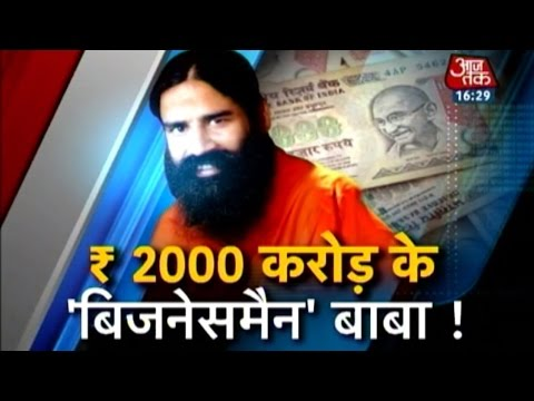 Baba Ramdev's Rs.2000 Cr empire