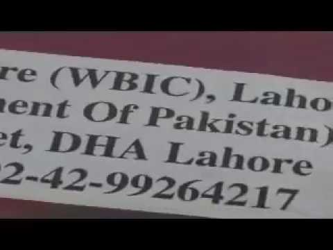WBIC 156-Y Block DHA Women Evening For Business Networking 21 Jan 2011 Lahore Pakistan