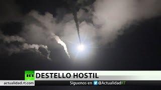 Informan de ataques con misiles contra dos bases militares sirias