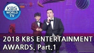 2018 KBS Entertainment Awards I 2018 KBS 연예대상 - Part.1 [ENG/CHN/2018.12.28]