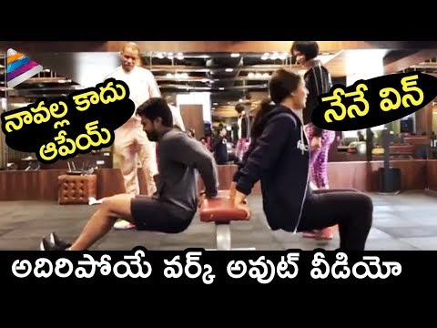 Ramcharan Vs Upasana Konidela Workout Video | Tollywood Latest News | Telugu Filmnagar Today