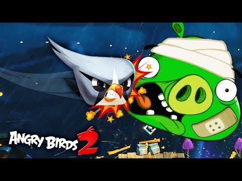 Angry Birds 2 КРУТИМ ПЕТЛИ Мульт игра для детей про СЕРДИТЫХ ПТИЧЕК и ЗЛЫХ СВИНЕЙ
