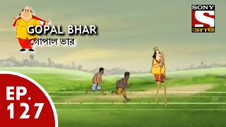 Gopal Bhar (Bangla) - গোপাল ভার (Bengali) - Ep 127 - Swarge Batsarik Crira Protijogita