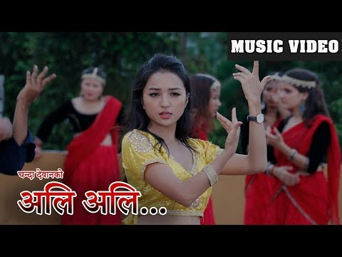 Alisha Rai Dance  Ali Ali  New Nepali Song  20172074  Chanda Dewan
