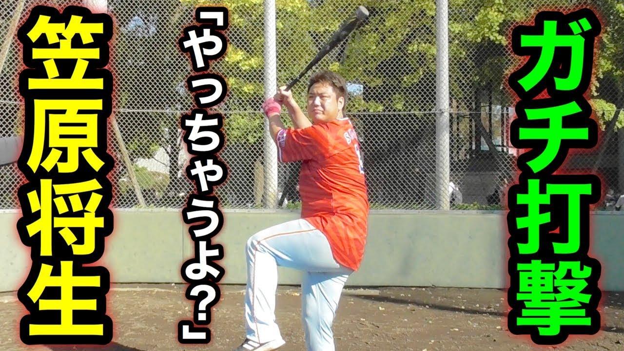笠原将生の画像 p1_35