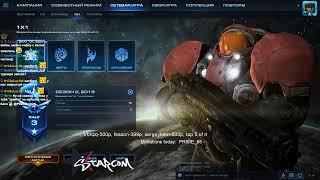 Starcraft 2   BratOK  Вечерний ладдер Q(._.Q)