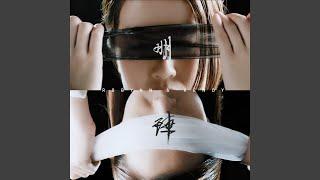 Ming Zhen