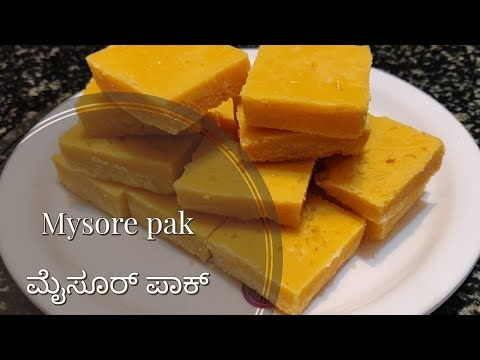 Easy Mysore pak Recipe | ಮೈಸೂರು ಪಾಕ್ ಮಾಡುವ ವಿಧಾನ