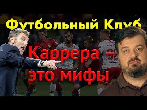 Уткин называет фаворита в борьбе за титул чемпиона