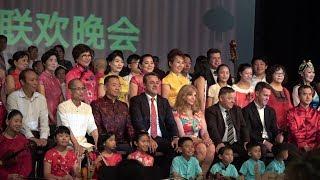 190205 - 2019海湾市首届中国新年春节联欢晚会(第一集)