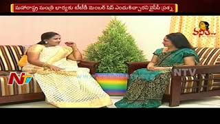 TTD Chairman and Board Member Appointment Controversy || Putta Sudhakar Yadav, MLA Anitha