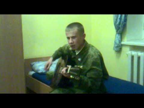 Военные, армейские песни - Ветер злые тучи гонит...