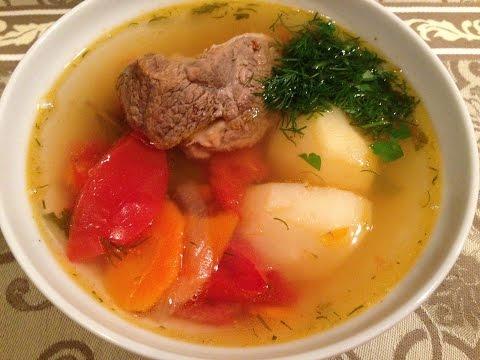 Шурпа по-татарски (мамин рецепт)