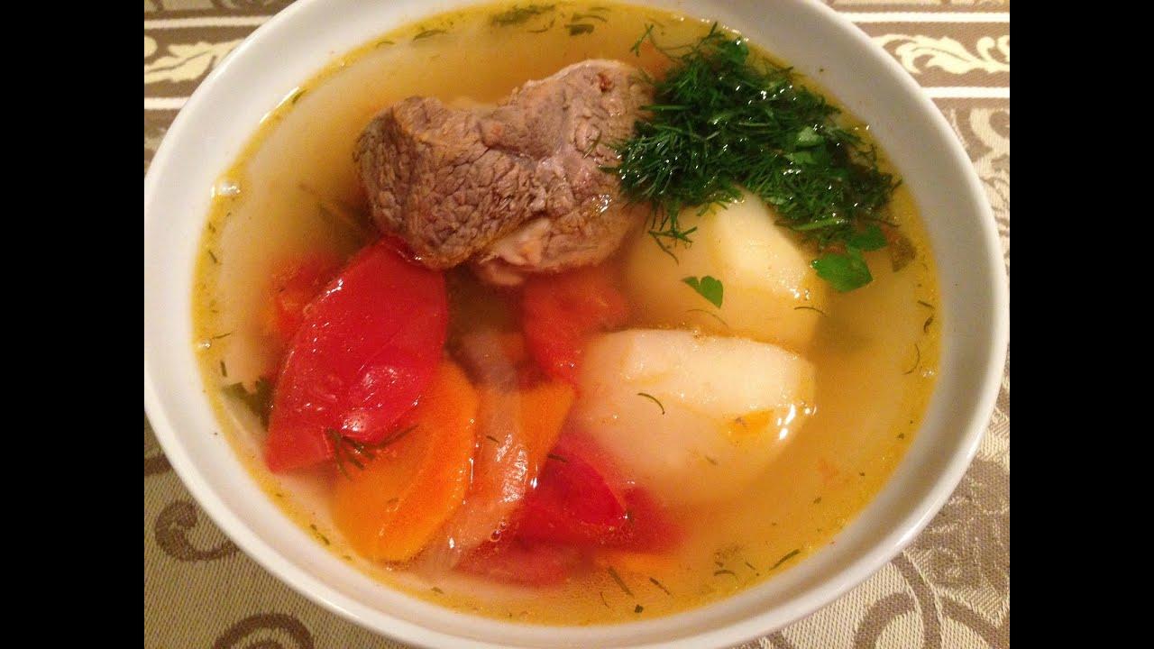 суп шурпа рецепт с фото пошагово из курицы