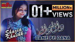 Dane Pe Dana  Shazia Khushk  Rohi Mela  Rohi Gold