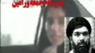 پسر امام جمعه ورامين تجاوز به دختر.. Akhund Varamin