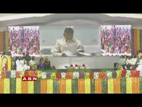 CM Chandrababu Naidu LIVE | Foundation Laying Ceremony of Green Field Cement Plant | ABN LIVE