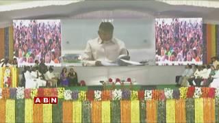CM Chandrababu Naidu - Foundation Laying Ceremony of Green Field Cement Plant  - netivaarthalu.com