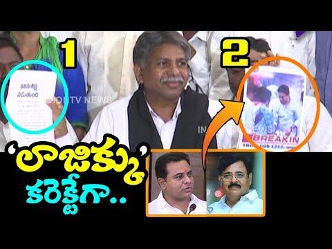 Manda Krishna Madiga Question IT Minister KTR Over Maruthi Rao Suspension from TRS | Pranay Murder