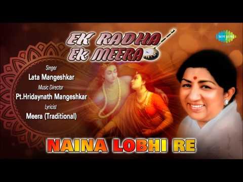 Naina Lobhi Re | Hindi Devotional Song | Lata Mangeshkar