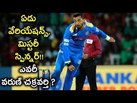 IPL 2019 : Who is Varun Chakravarthy ? Know More About Mystery Spinner | Oneindia Telugu