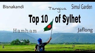Top 10 places for sylhet tour