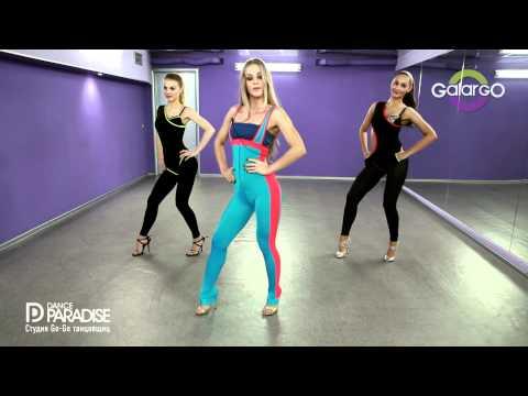 Уроки танцев гоу-гоу - видео