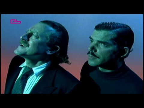 Yello (Slices DVD Feature)