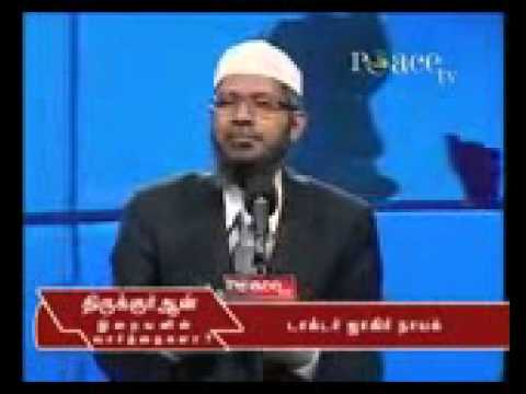 Dr Zakir Naik Tamil Speech video