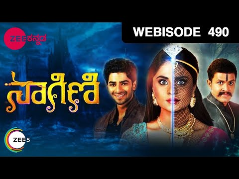 Naagini - ನಾಗಿಣಿ - Indian Kannada Story - EP 490 - Dec 29, '17 - #zeekannada TV Serial - Webisode thumbnail