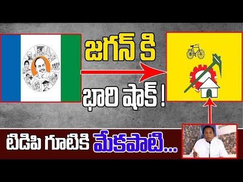 Will Mekapati Rajamohan Reddy gives big shock to YS Jagan ? || AP Politics