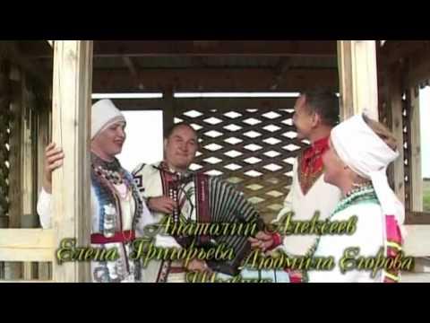 Песни Александра Васильева Чувашские