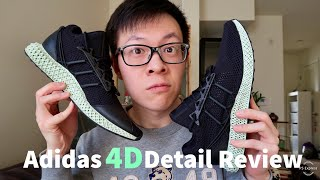 Is Designer Adidas 4D Shoe Worth the Price? | Y-3 4D Runner Full Review | 设计师款的Adidas 4D值不值这个价?