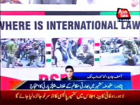 Peshawar: PPP Protests Against Indian Atrocities In Kashmir