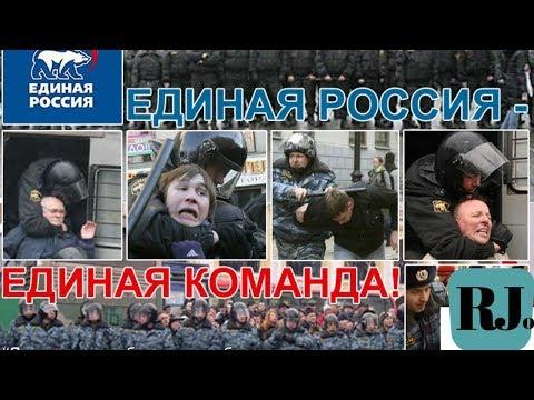 Едим Россию? / Крым - наш! /Лох не мамонт...