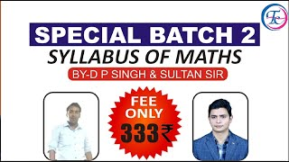 SYLLABUS OF MATHS| SPECIAL BATCH 2||FEE ONLY 333रू||BY D P SINGH & SULTAN SIR||