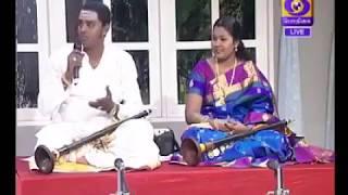 download lagu Mangala Isai Nadhaswarm gratis