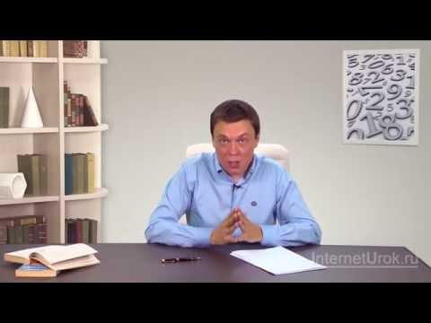 Урок по математике 5 класс на тему «Окружность и круг», учитель Колебошин С.В.