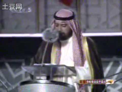 Asian Games Doha 2006    OC    Speeches - OCA Flag - Athletes & Official's oaths
