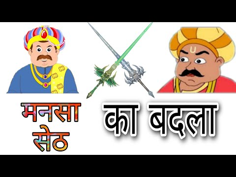 11 Karod Ki (haryanvi Ragni) By Ranbir Singh video