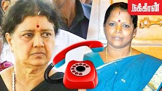 ADMK mla Valarmathi Phone Talk Leaked | Sasikala Vs OPS